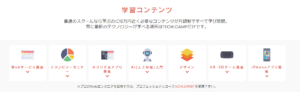 tech_camp