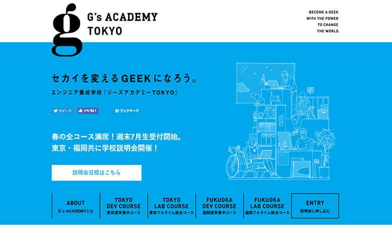 G's Academy Tokyo