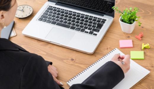 <初心者編>独学でプログラミングのスキルを習得する勉強法とおすすめサイト・本