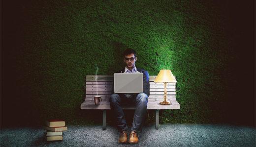 プログラミングスクールは無駄じゃない!独学のみで仕事や就職が厳しい壁とは?