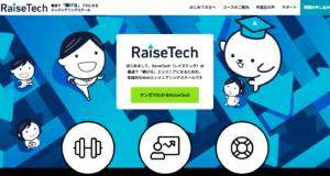 RaiseTech