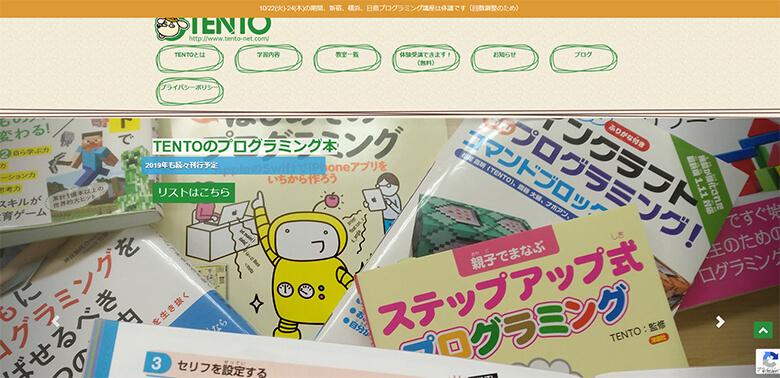 TENTO(テント)横浜