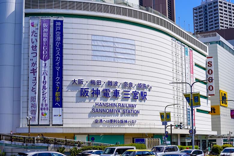 神戸市三宮で学べるプログラミングスクール 3選