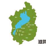滋賀県で評価の高いプログラミングスクール8選|こども向け教室も紹介