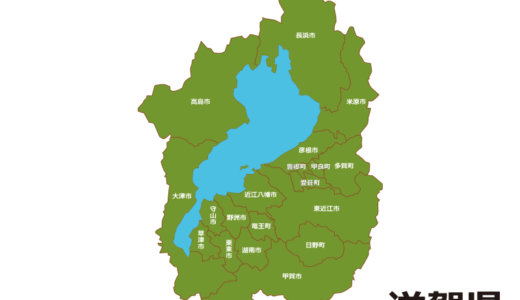 滋賀(草津市)で評価の高いプログラミングスクール8選|こども向け教室も紹介
