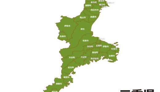 三重県で評価の高いプログラミングスクール7選|こども向け教室も紹介