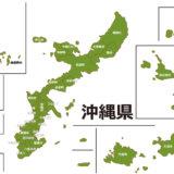 沖縄(那覇・浦添)で評価の高いプログラミングスクール8選|こども向け教室も紹介