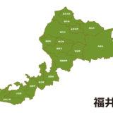福井で評価の高いプログラミングスクール7選|こども向け教室も紹介