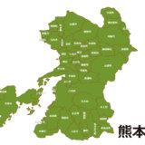 熊本で評価の高いプログラミングスクール7選|こども向け教室も紹介
