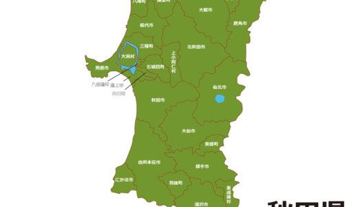 秋田(秋田市・保戸野)で評価の高いプログラミングスクール7選|こども向け教室も紹介