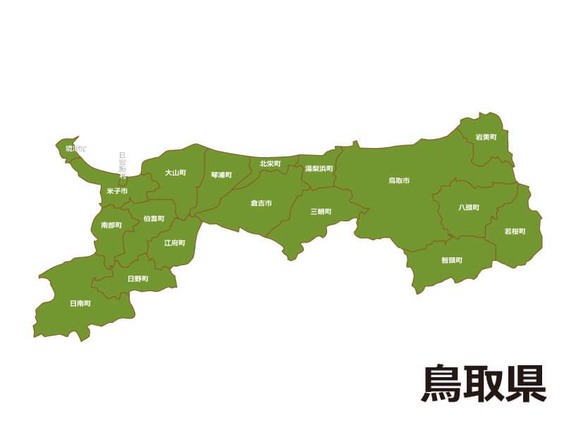 鳥取(米子市)で評価の高いプログラミングスクール7選|こども向け教室も紹介