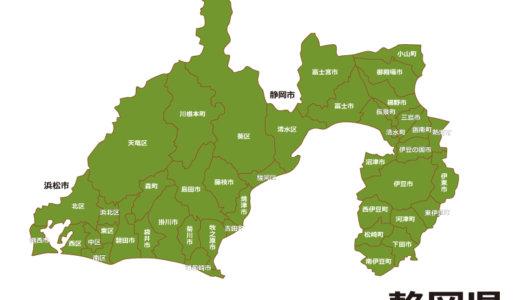 静岡県で評価の高いプログラミングスクール8選|こども向け教室も紹介