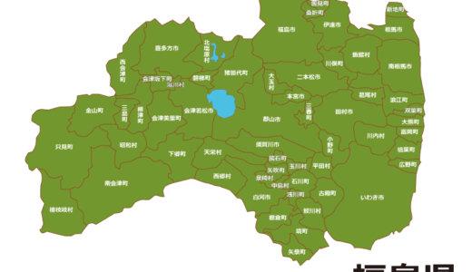 福島(福島市・郡山市・いわき市)で評価の高いプログラミングスクール8選|こども向け教室も紹介