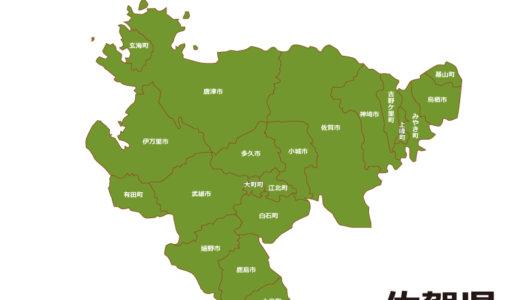 佐賀で評価の高いプログラミングスクール8選|こども向け教室も紹介