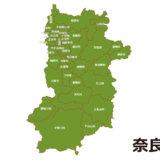 奈良県で評価の高いプログラミングスクール7選|こども向け教室も紹介