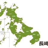 長崎で評価の高いプログラミングスクール7選|こども向け教室も紹介