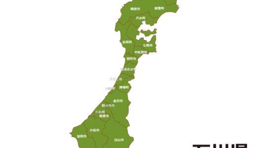 石川(金沢・小松)で評価の高いプログラミングスクール7選|こども向け教室も紹介