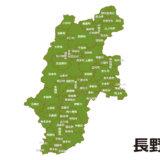 長野で評価の高いプログラミングスクール7選|こども向け教室も紹介