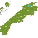 島根(松江市)で評価の高いプログラミングスクール7選|こども向け教室も紹介